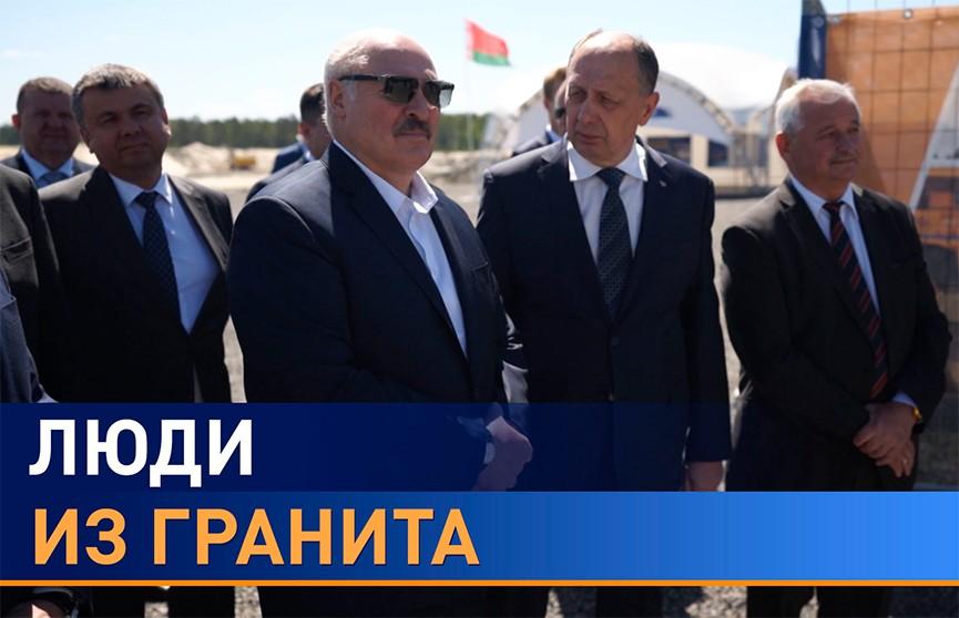 Продолжение развития, независимо от внешнего давления: итоги поездки Лукашенко в Микашевичи