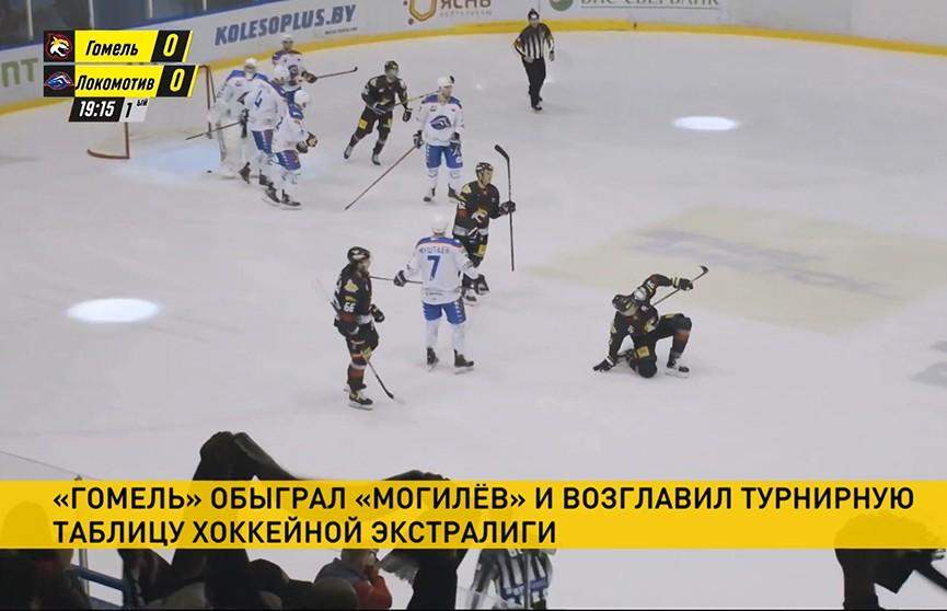 Хоккеисты «Гомеля» вернулись на первое место в чемпионате Беларуси