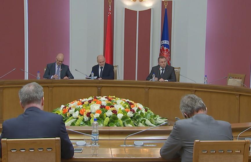 Встреча в МИД: взаимодействие по делу Белгазпромбанка