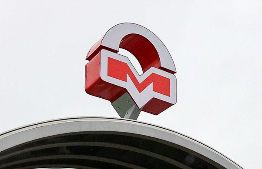 В Минске работают все станции метро