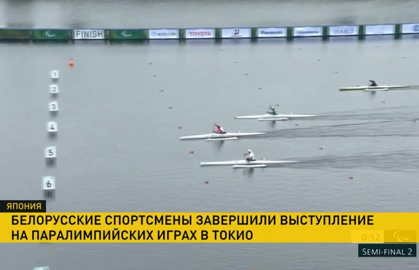 Белорусские спортсмены завершили выступление на Паралимпийских играх в Токио: они завоевали семь наград