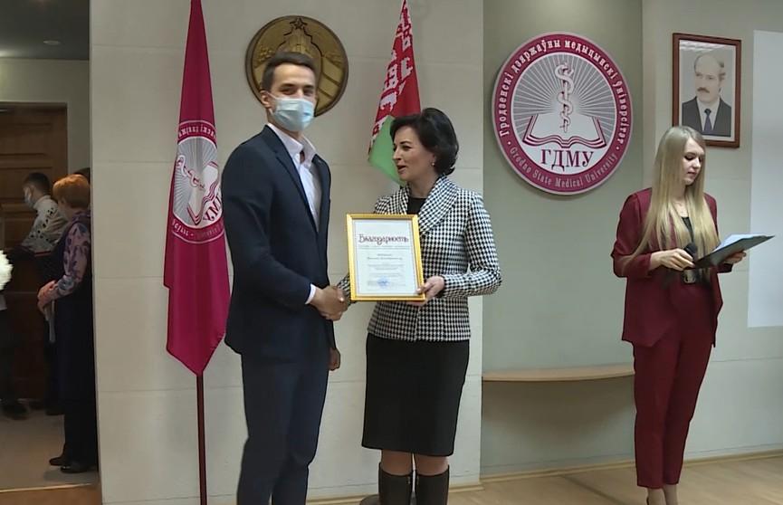Студентов гродненского медуниверситета наградили за помощь в борьбе с COVID-19