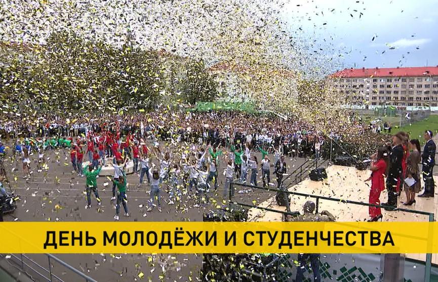 День молодежи и студенчества появится в Беларуси. Подписан соответствующий указ