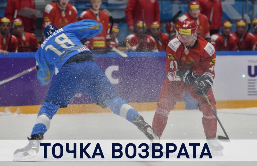 Сборная Беларуси вернулась в элиту мирового хоккея