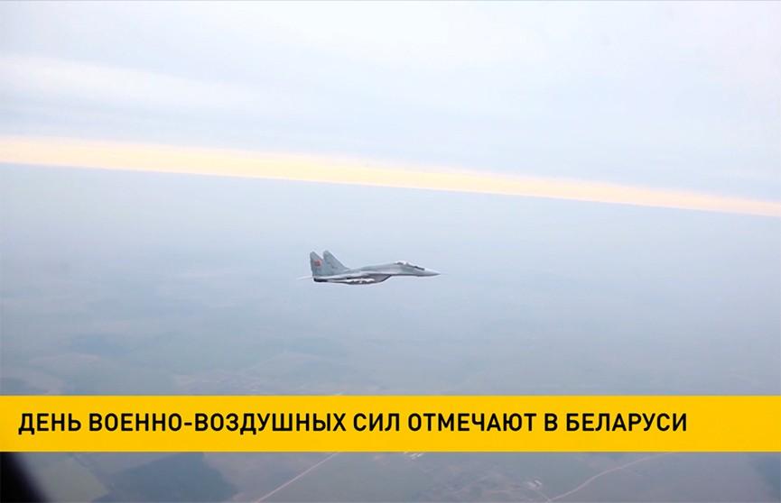 Беларусь отмечает День Военно-воздушных сил