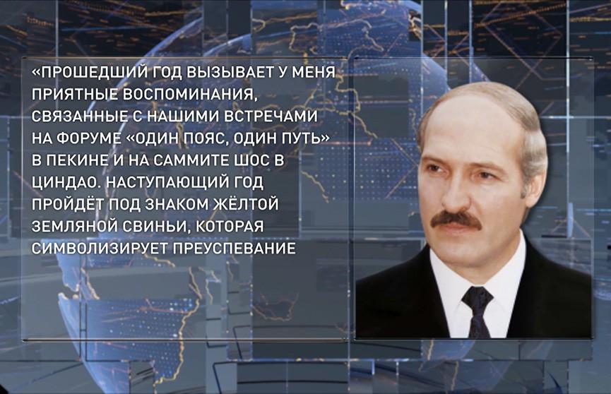 Китай встречает Новый год. Александр Лукашенко поздравил Си Цзиньпина с наступающим Праздником Весны