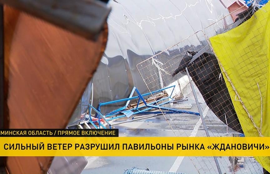 Сильный ветер разрушил павильоны рынка «Ждановичи»