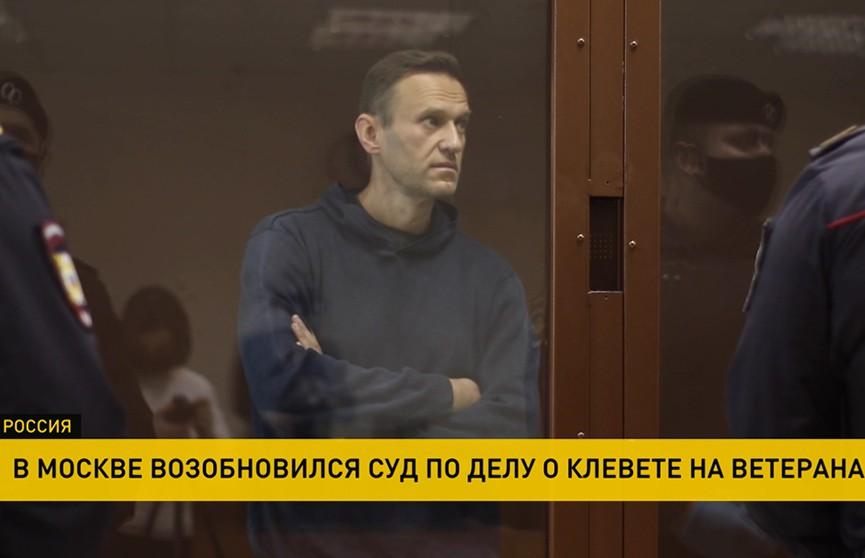 Дело Навального о клевете на ветерана Великой Отечественной войны продолжит рассматривать суд Москвы