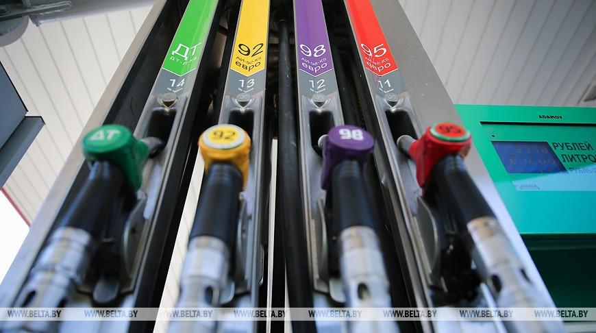 Стоимость автомобильного топлива повышается в Беларуси с 24 июня