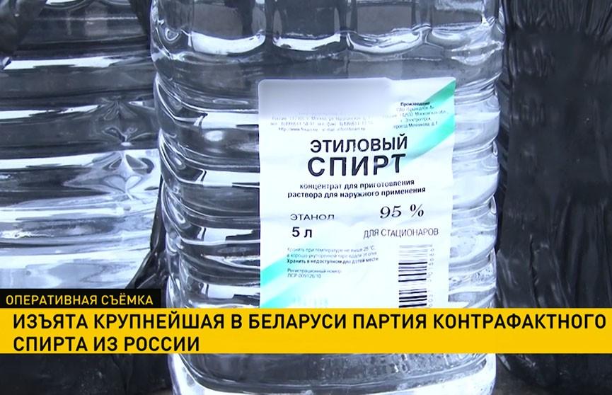 Перекрыт канал поставки контрафактного алкоголя из России