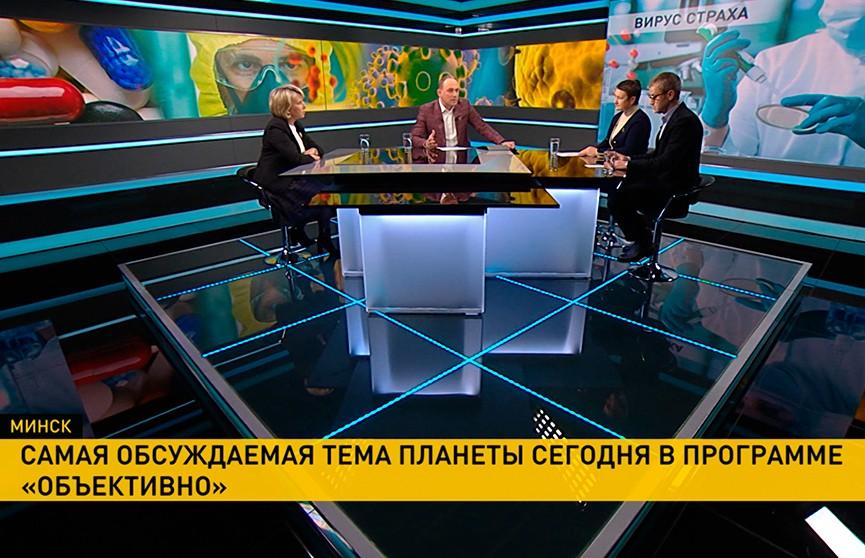 Белорусские медики заявляют о готовности к любому развитию ситуации с коронавирусом