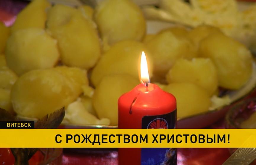 Праздник любви и добра: белорусские католики отметили Рождество Христово