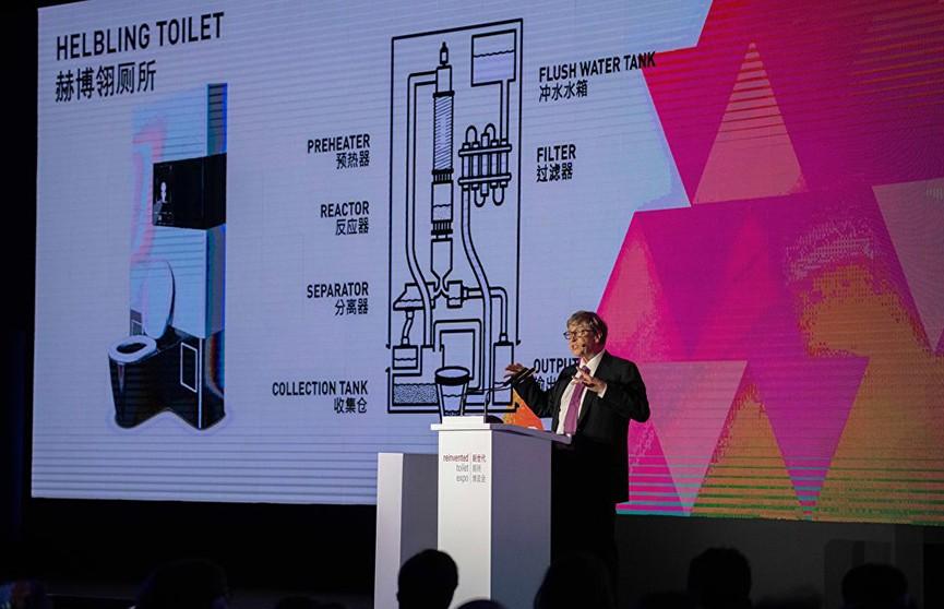 Основатель Microsoft представил туалет будущего