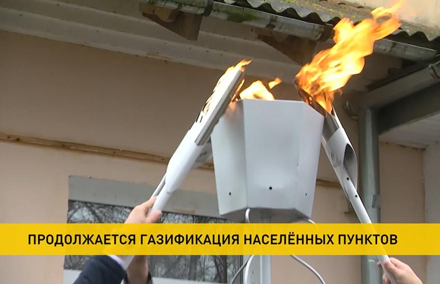 До конца года газ проведут в 10 крупных населенных пунктов Витебщины