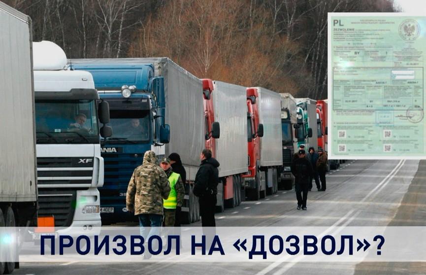 Белорусские дальнобойщики считают ситуацию с польскими «дозволами» произволом и бьют тревогу
