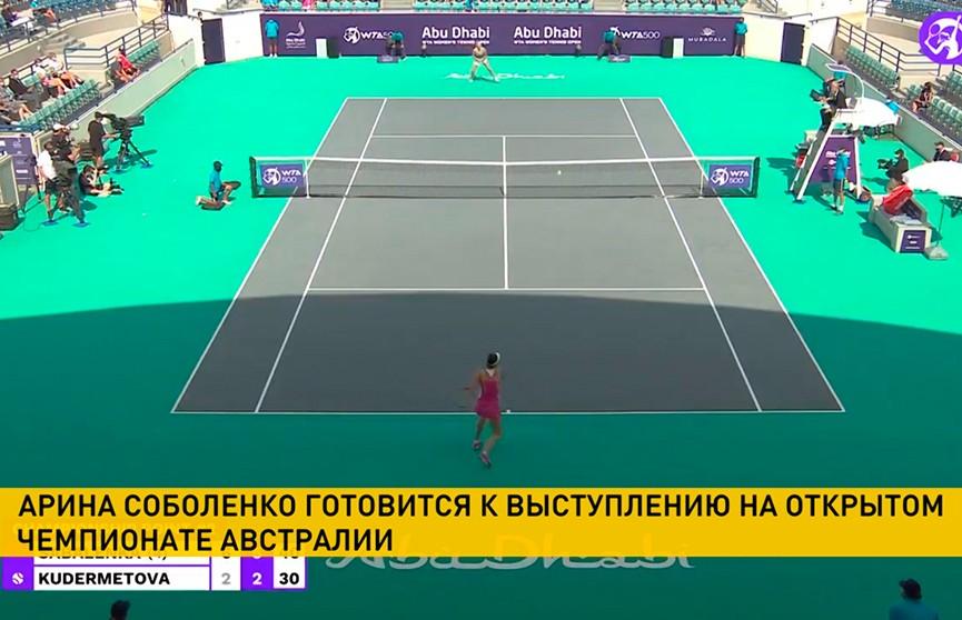 Арина Соболенко готовится к выступлению на Australian Open
