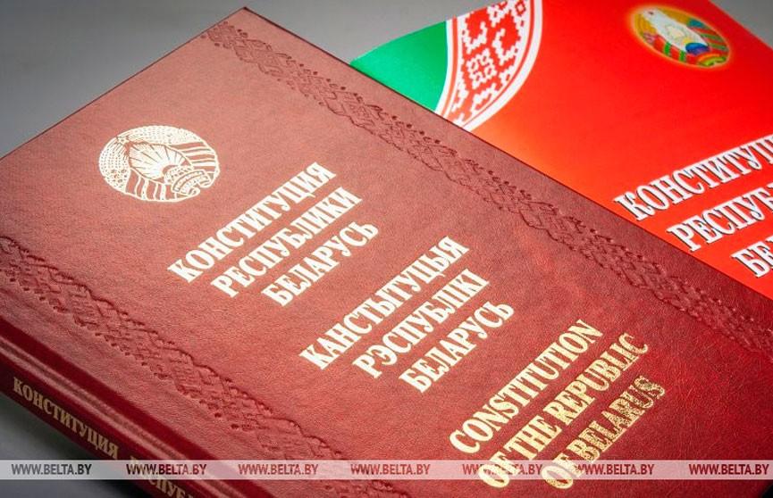 ЦИК: Референдум по Конституции запланирован на январь-февраль 2022 года