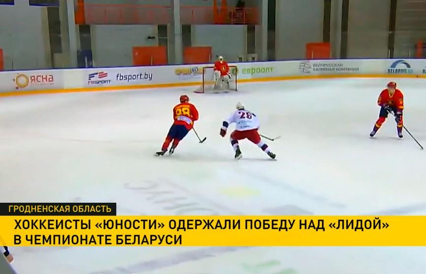 Чемпионат Беларуси по хоккею: минская «Юность» в овертайме победила «Лиду»