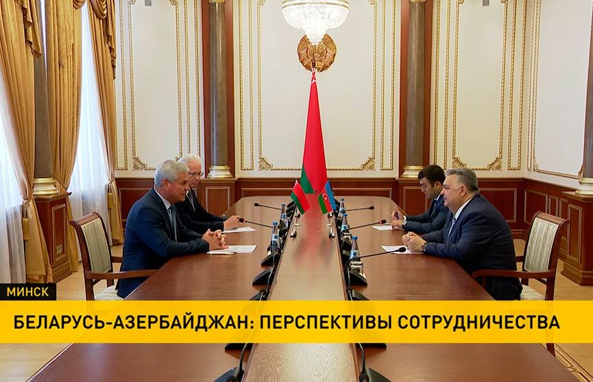 Межпарламентское сотрудничество Беларуси и Азербайджана обсудили в Палате представителей