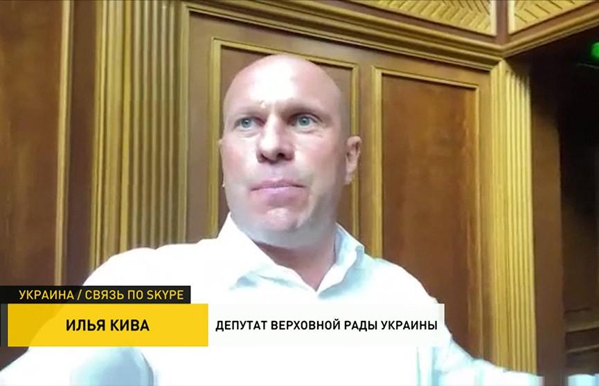 Депутат Верховной рады Илья Кива высказался о ситуации в Беларуси