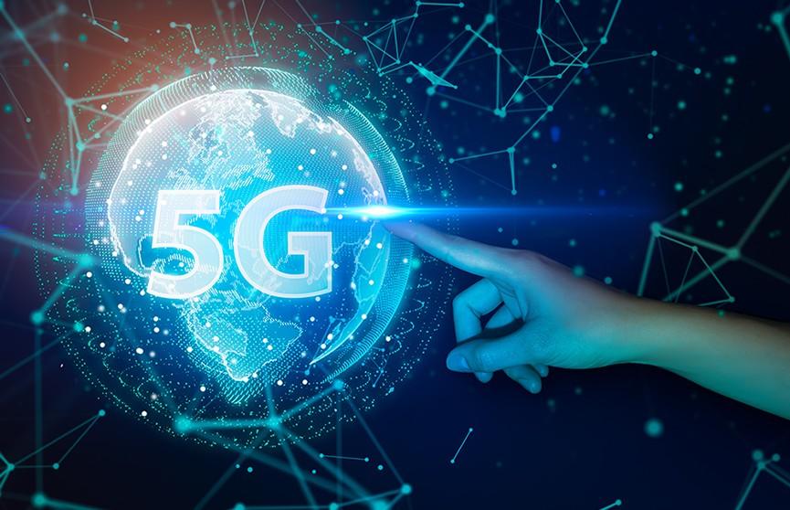 Количество пользователей 5G в мире превысило 90 миллионов