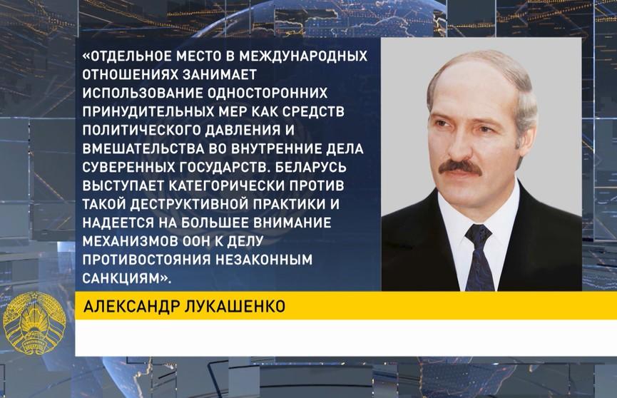 Лукашенко поздравил Гутерриша с переизбранием на должность Генсека ООН