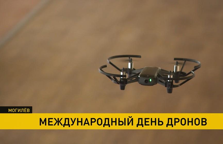 День дронов прошел в одной из школ Могилева