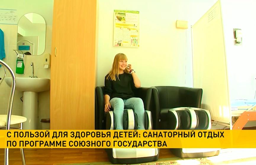 Две тысячи ребят, пострадавших от катастрофы на ЧАЭС, оздаравливаются в санатории «Жемчужина»