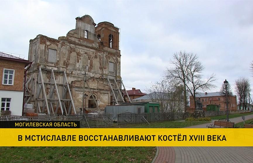 В Мстиславле пытаются сохранить архитектурный памятник XVIII века