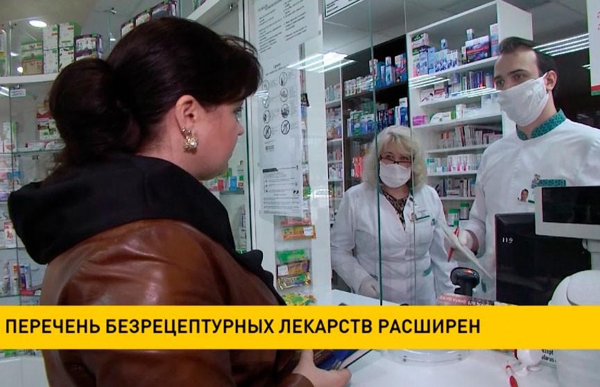 В Беларуси временно расширен перечень безрецептурных лекарств