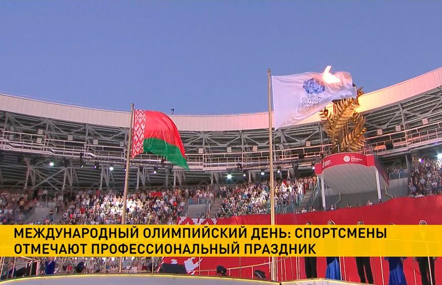 Международный олимпийский день: спортсмены отмечают профессиональный праздник