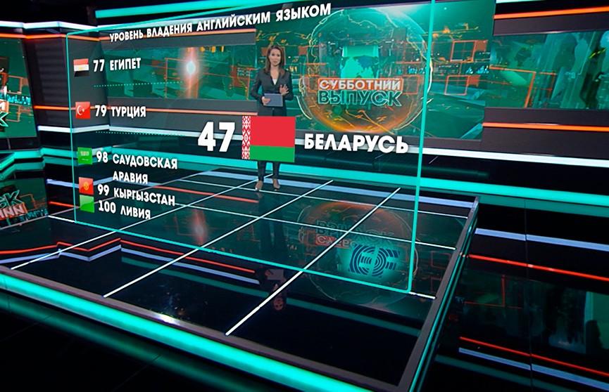 Белорусы знают английский лучше, чем россияне и украинцы