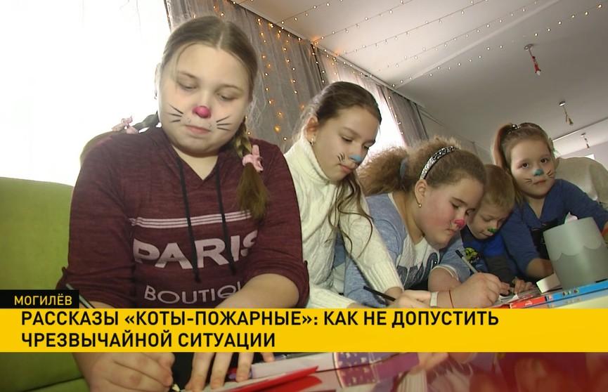 «Коты-пожарные»: обучающие рассказы для детей о том, как не допустить чрезвычайной ситуации придумала Владислава Побрызгаева из Могилёва