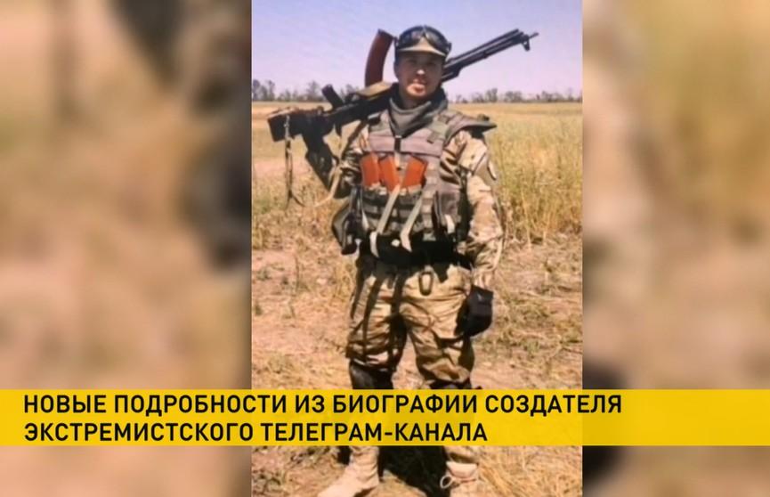 Дмитрий Жук: Протасевич – не блогер, не журналист, а если и занимается этой деятельностью, то всё равно выступает в качестве наёмника