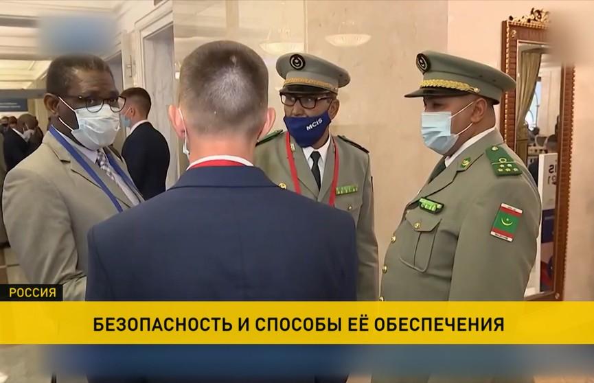 На Международной конференции по безопасности в Москве обсуждают новые вызовы и угрозы