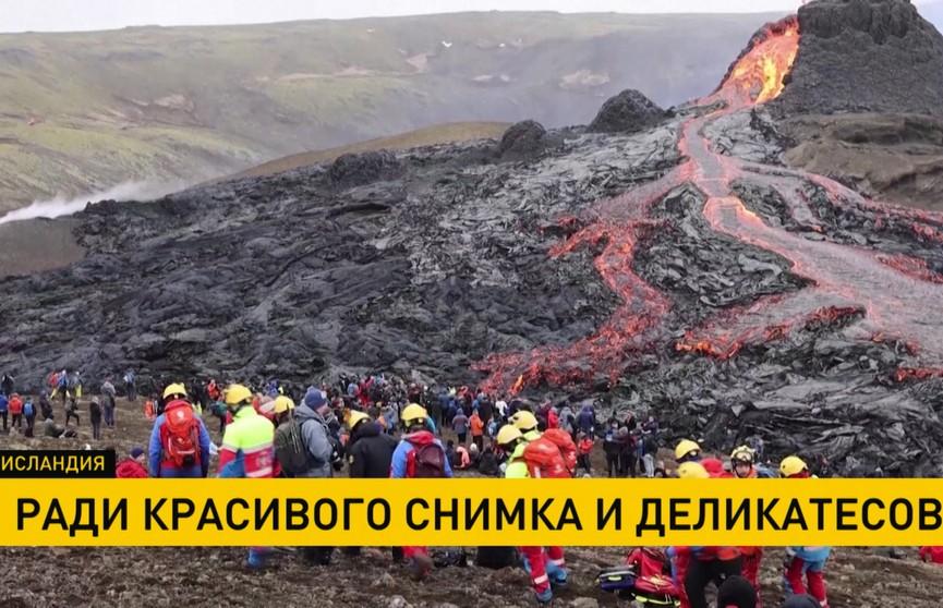 Завораживающие фото и жареные на лаве колбаски. Исландский вулкан стал звездой социальных сетей