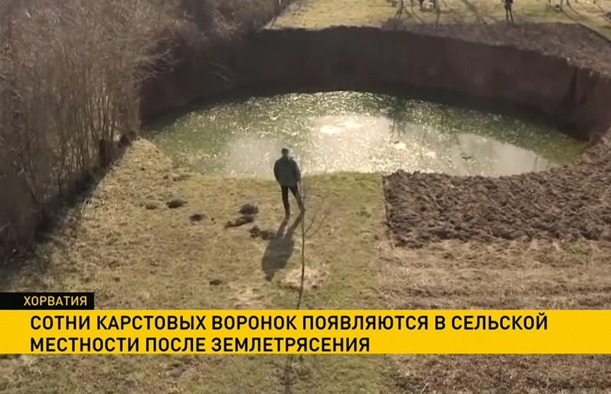 В Хорватии в земле образовались десятки карстовых воронок: ученые ищут причину