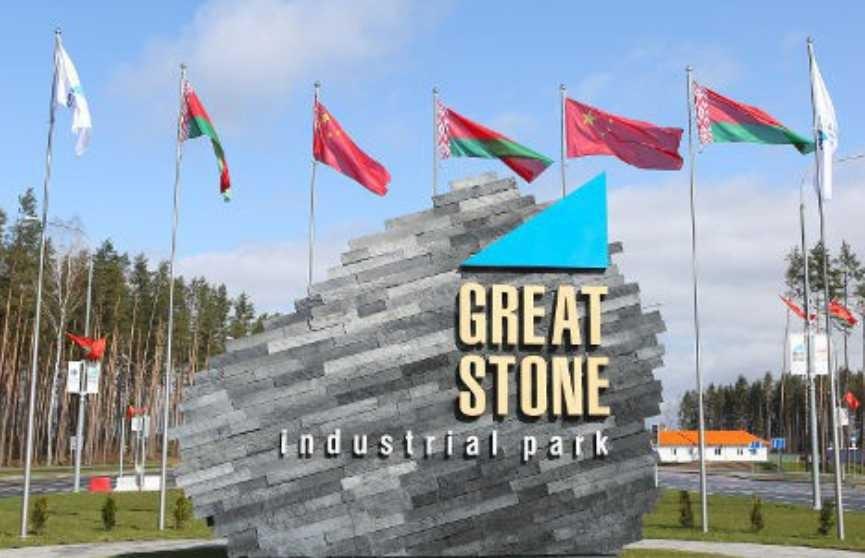 «Великий камень» заинтересовал парламентариев из двух десятков стран