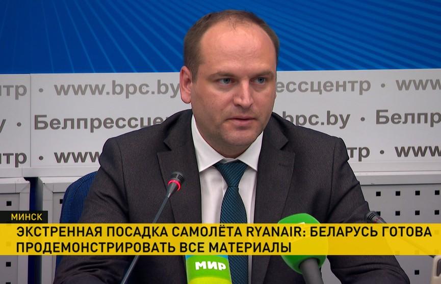 Сообщение с угрозой взрыва самолёта RyanAir поступило на почту Национального аэропорта Минск
