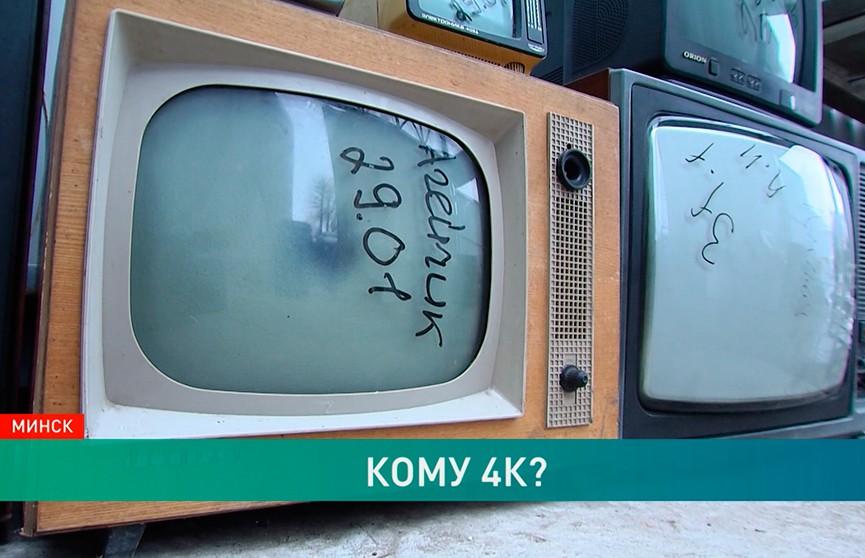 В Беларуси разыскивают самый старый телевизор, чтобы обменять на деньги