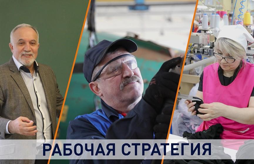 Спасти рабочие места и сохранить зарплаты: кто и как помогает трудящимся в Беларуси
