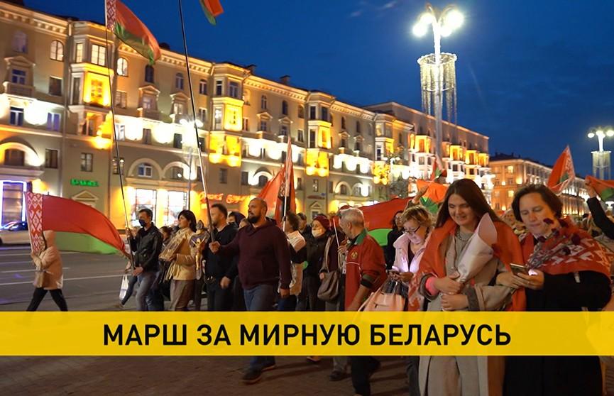 Марш за мирную Беларусь прошел сегодня в Минске