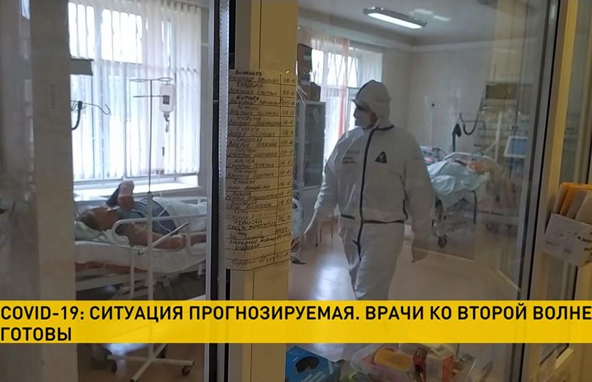 Изменения в работе белорусских больниц и новый локдаун в Европе: как страны борются со второй волной COVID-19