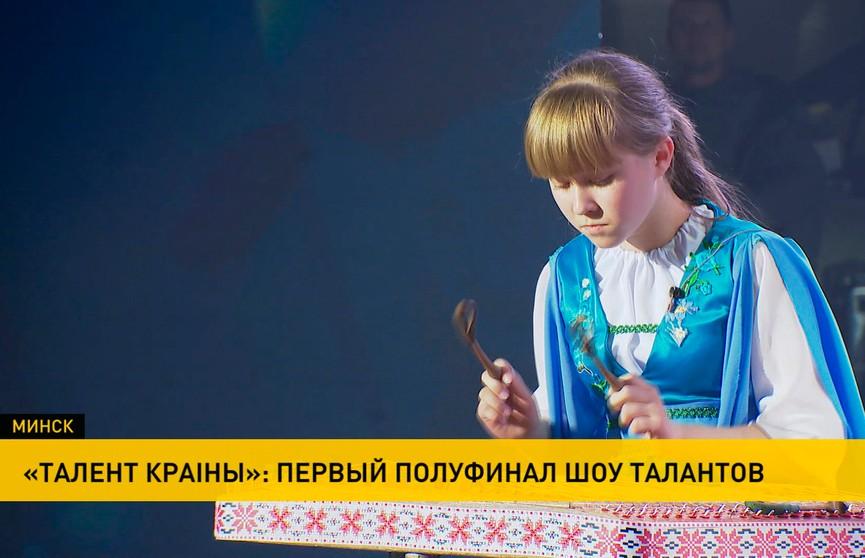 Детский конкурс «Талент краiны»: на сцене - первые полуфиналисты