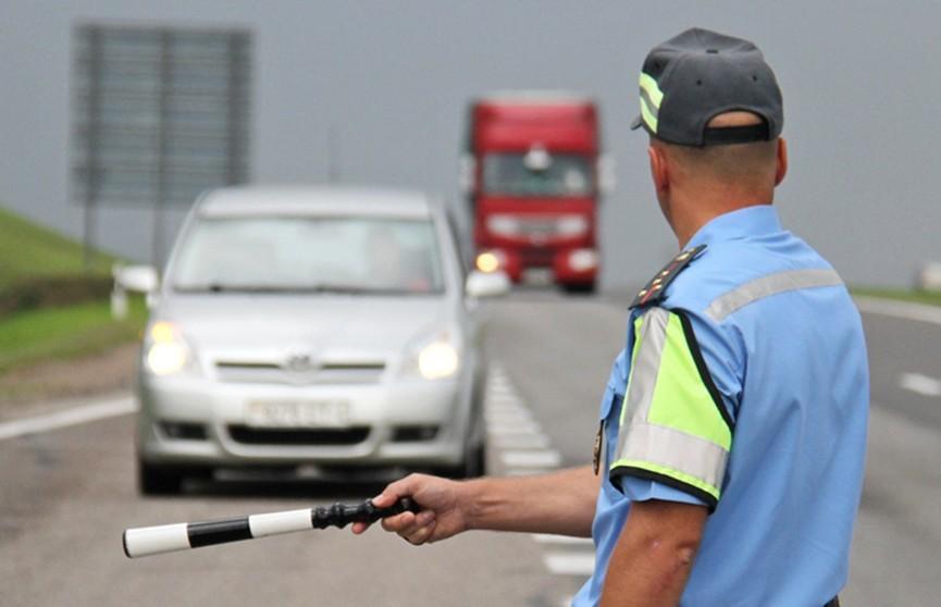 ГАИ на текущей неделе усилит контроль трасс Минской области