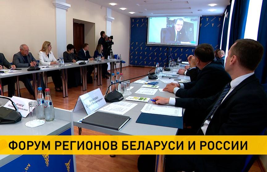 Форум регионов Беларуси и России: участники обсудят научно-техническое сотрудничество в эпоху цифровизации