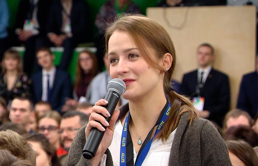 Молодёжный форум по достижению Целей устойчивого развития в Беларуси