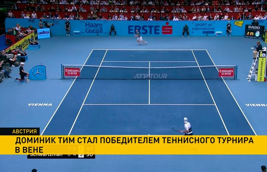 Роджер Федерер в 10-й раз выиграл теннисный турнир в родном Базеле