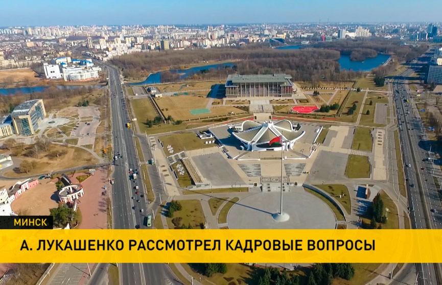Кадровые назначения в Белтелерадиокомпании произвел Александр Лукашенко