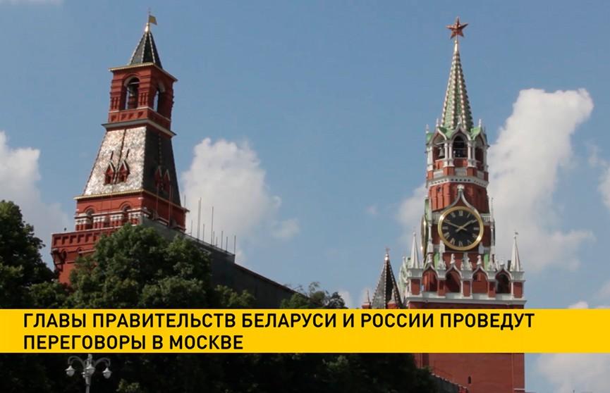 Главы правительств Беларуси и России провели переговоры в Москве